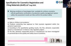 """Webinario """"El registro sanitario de cosméticos en China"""""""