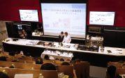 Presentación de productos de la región en la Escuela Culinaria Hattori de Japón