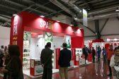 Stands de empresas andaluzas dentro del pabellón español de Iran Agrofood